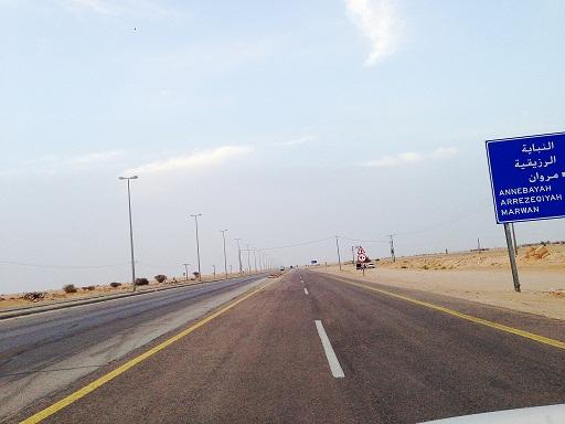 مفرق القرى ( مروان ، النباية ، الرزيقية ) مع الطريق السريع باتجاه الشمال  خطر يتربص مرتاديه