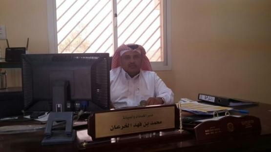 محمد الخرعان للمرتبة الخامسة