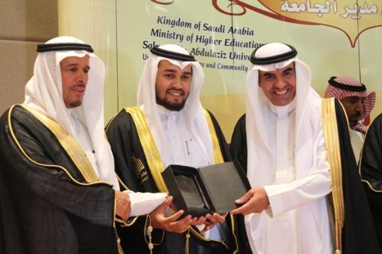 بالصور : حفل خريجي كليات جامعة سلمان بن عبدالعزيز بالأفلاج للعام 1435هـ