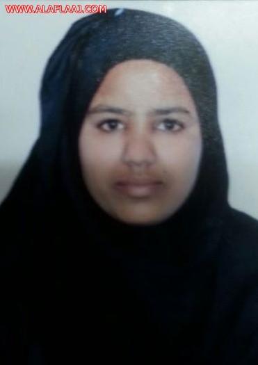 هروب خادمة أثيوبية تحمل عدة أمراض