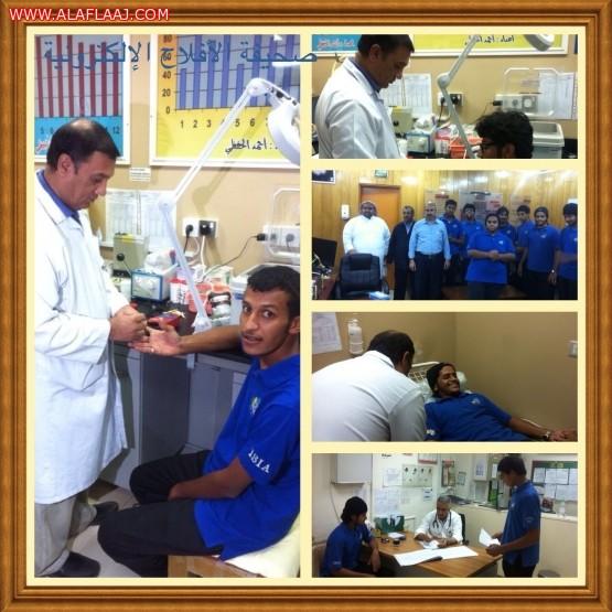 طلاب المعهد المهني يتبرعون لصالح بنك الدم بالمستشفى