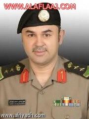 شرطة الرياض: لا علاقة لرجال الأمن بواقعة الطعن في الأفلاج