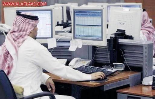 نظام جديد يسمح لموظفي الدولة بالعمل خارج وقت الدوام الرسمي