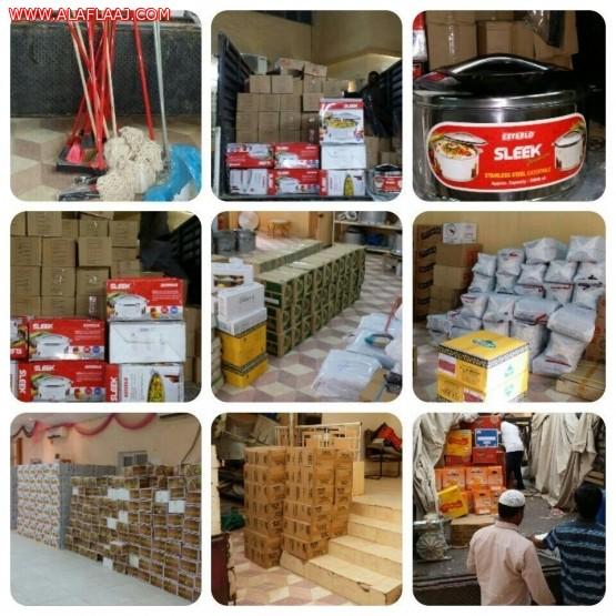 مبرة الأفلاج الخيرية تستعد لشهر رمضان