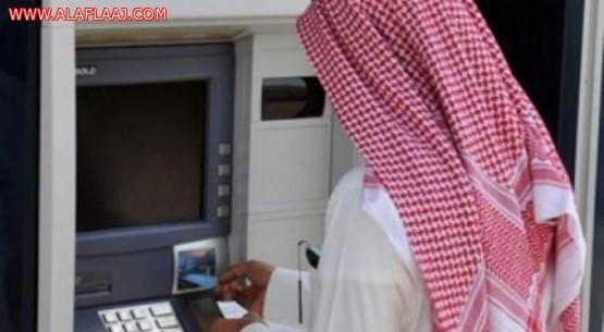إيقاف حساب بنكي يدخل مواطناً في نفق الديون