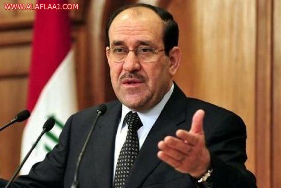 """واشنطن """"تصفع"""" المالكي: اتهامك لـ""""السعودية"""" عدائي وحكومتك طائفية"""