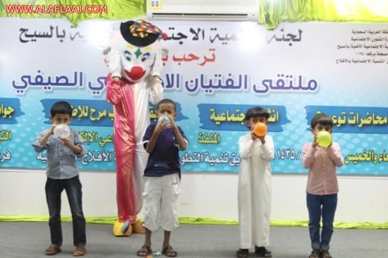بالصور : لجنة التنمية الاجتماعية بالسيح تفتتح ملتقى الفتيان الاجتماعي الصيفي