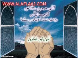 الشيخ إبراهيم الخرعان يدخل العناية المركزة إثر مرض ألم به دعواتكم له بالشفاء العاجل