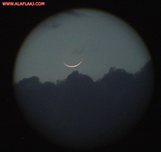 الأحد 29 يونيو غرّة شهر رمضان المبارك باعتماد رؤية الهلال