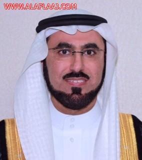 إغلاق بوابة القبول الإلكتروني للطالبات بجامعات الرياض.. ظهر اليوم