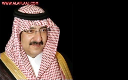 """الذكرى الخامسة لنجاة """"محمد بن نايف"""" تُفشل مخططات """"القاعدة"""""""