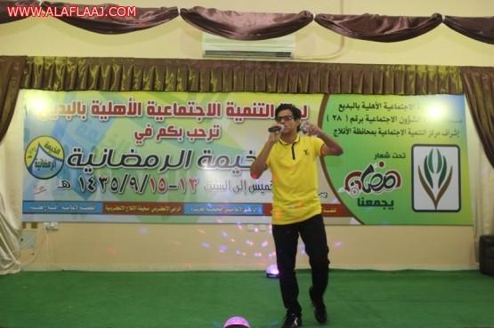 """بالصور :"""" العمراني """" و """" الكليب """" يفتتحان فعاليات الخيمة الرمضانية في لجنة التنمية بالبديع"""