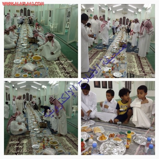 جامع طارق بن زياد يقيم الأفطار السنوي لجماعة المسجد