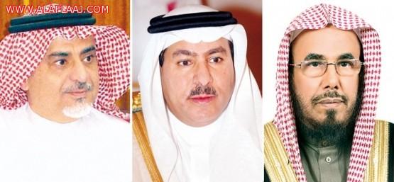 الشيخ المطلق رئيسا وابن معمر نائبا وأميناً عاما