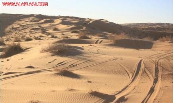 القبض على مواطنة في منطقة صحراوية تحمل سلاح أبيض