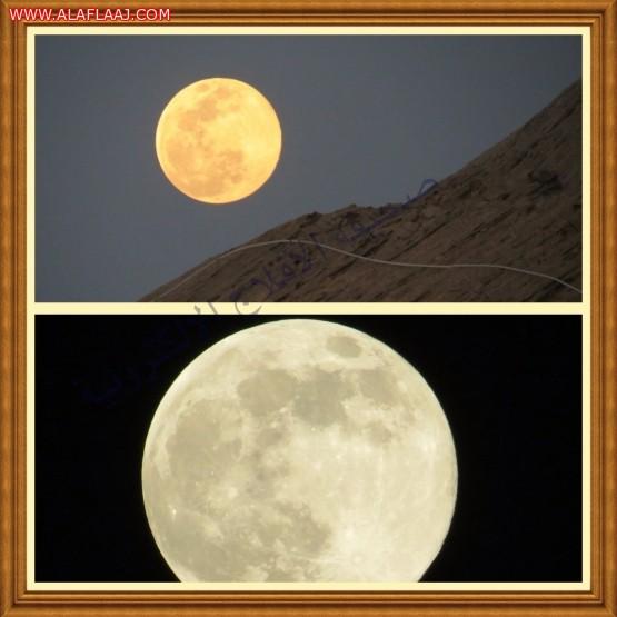 أفلاجي يرصد القمر العملاق في سماء الهدار
