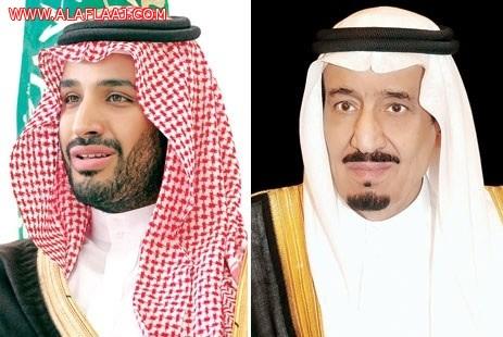 ولي العهد وسمو رئيس الديوان لولي العهد يعزيان آل خرعان في فقيد الأفلاج