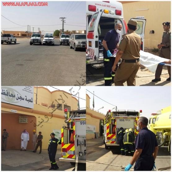 الجهات الأمنية تباشر حريقآ في سجن الأفلاج وتخلف إصابة واحدة في حريق وهمي