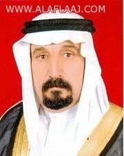 عبدالله بن فواز آل رشود يهنئ القيادة بمناسبة اليوم الوطني