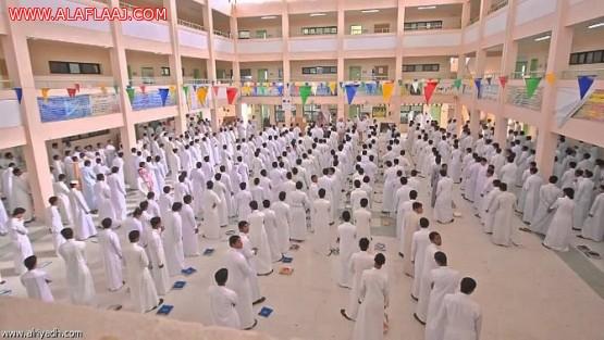 (5.553.558) طالباً وطالبة يستأنفون الدراسة.. اليوم