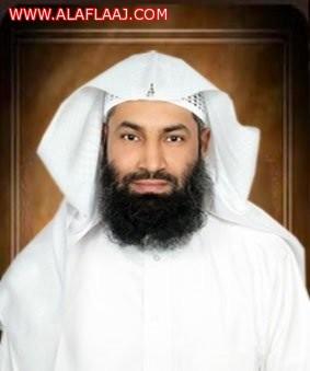 الدكتور نايف بن عمارالدوسري أستاذًا مشاركًا بجامعة سلمان بن عبد العزيز في الأفلاج