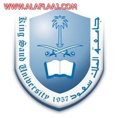 التربية تستقبل طلبات التسجيل في برنامج مصادر التعلم بجامعة الملك سعود