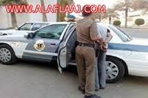 القبض على يمني نقل ثلاثة من مخالفي نظام اﻹقامة وبحوزتهم مبلغ مالي كبير في اﻷفلاج