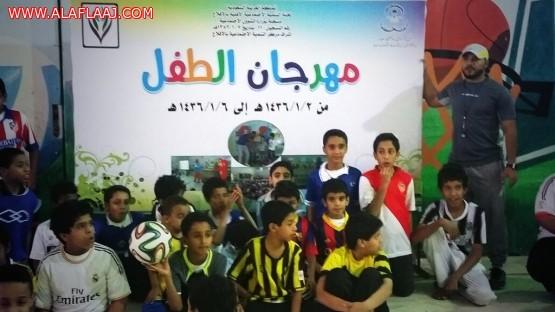 بالصور : لجنة التنمية بالأفلاج تطلق مهرجان الطفل الثاني