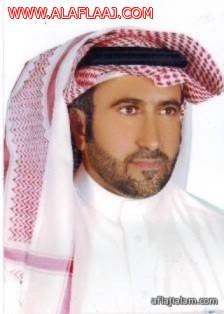 أ. عبدالله البشر مشرفاً في الإدارة العامة للتدريب والابتعاث بالوزارة