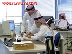 الجهات العليا توافق على 15 توصية بتعديل أجور موظفي الحكومة