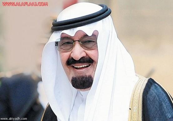 أمر ملكي : الأمير جلوي بن عبدالعزيز  آل سعود  أميرآ لمنطقة نجران