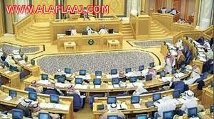 """""""الشورى"""" يطالب بإعفاء العاجزين عن سداد مستحقات """"الصندوق العقاري"""""""