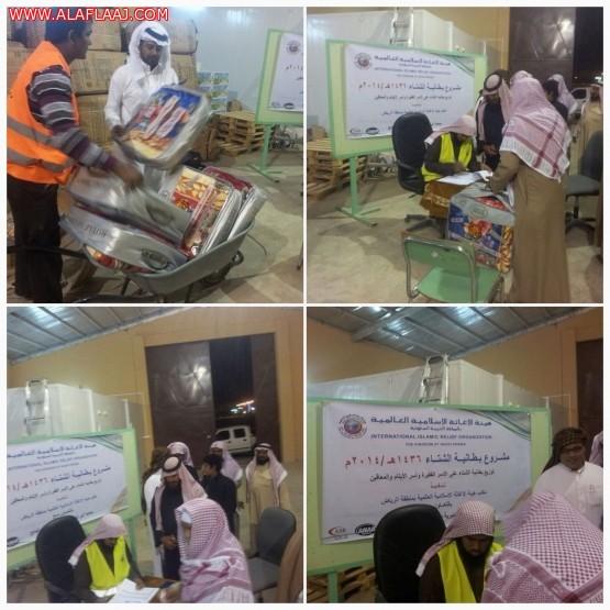 هيئة الإغاثة الإسلامية العالمية  توزع 1800 بطانية