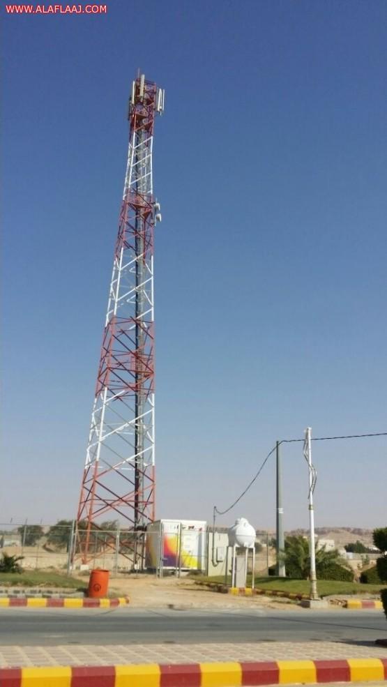 توقف خدمة اﻻتصال واﻻنترنت لعملاء stc في اﻷحمر