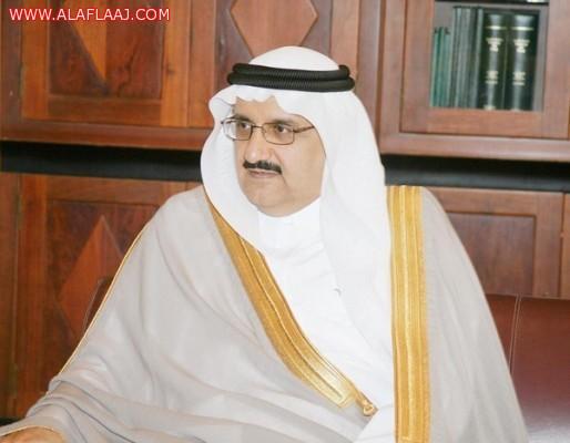 بأمر منصور بن متعب .. الإغلاق الفوري للمطاعم المخالفة للبند 13