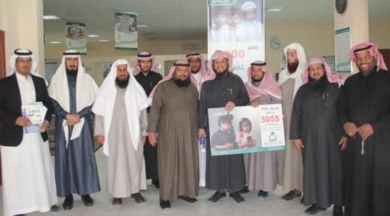 وفد من جمعيات محافظة القويعية يزورون جمعية إنسان بالأفلاج