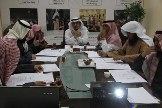 اجتماع اللجنة الاستشارية لجمعية إنسان بشأن تصميم الوقف
