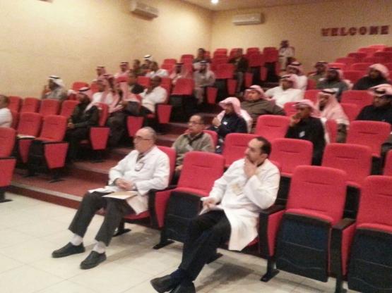 اختتام دورة حقوق المرضى بين الواقع والمأمول بقاعة الملك عبدالله بمستشفى الأفلاج العام
