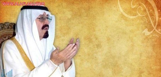 الديوان الملكي ينعى خادم الحرمين الشريفين الملك عبدالله بن عبدالعزيز