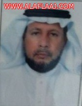 الدكتور عبدالرحمن الزنان الزهراني يعزي القيادة والشعب في وفاة خادم الحرمين الشريفين الملك عبدالله بن عبدالعزيز ال سعود