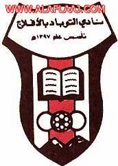 رئيس ومنسوبي نادي التوباد يعزون القيادة في وفاة خادم الحرمين الشريفين الملك عبدالله بن عبدالعزيز ال سعود ومبايعين الملك سلمان وولي عهدة