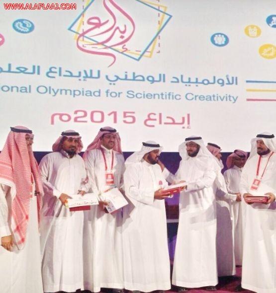 تكريم رئيس ومشرفي الموهوبين في المهرجان السعودي للعلوم والإبداع