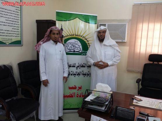 الشيخ علي آل ياسين يزور مكتب تعاوني البديع