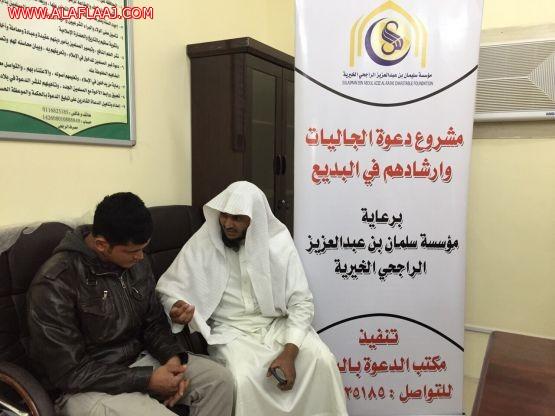 نيبالي يدخل الإسلام بجهود مكتب تعاوني البديع