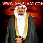 عملية ناجحة لرجل الأعمال عبدالرحمن الخرعان ويصل للأفلاج