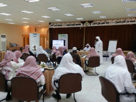 الطريسي يقيم دورة تدريبية لأكثر من مئة معلم ومعلمة لحلقات تحفيظ القرآن) بالأفلاج