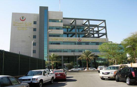 2644 وظيفة شاغرة بوزارة الصحة لحملة الدبلومات