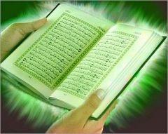 ( حلقة الإتقان ) مشروع جديد لجمعية تحفيظ القرآن الكريم