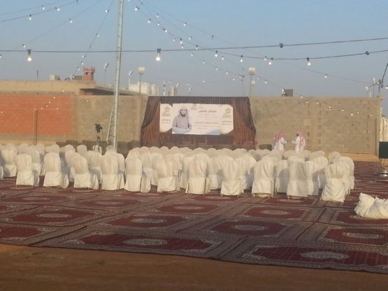 جمعية التنمية الأسرية تحتفل بالمسمى الجديد اليوم بحضور نجم زد رصيدك شجاع الدوسري