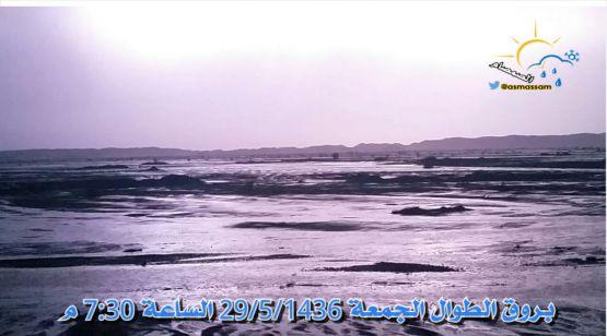 بالصور .. إبداعات مصوري أعضاء الطقس في اﻷفلاج في صور بروق المحافظة